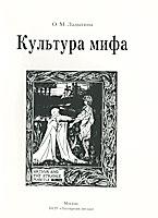 Ладыгина О.М.