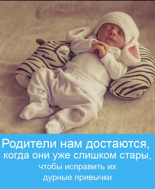 Дети - Быть самим собой - Мотиватор