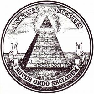 Один из символов иерархии света