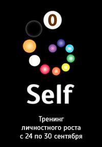 self_0914