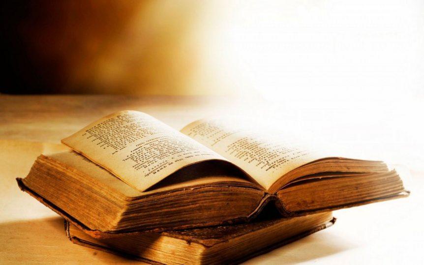 Картинки по запросу духовная книга